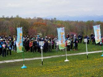 今日は江部乙丘陵地マラニックが開催されました。