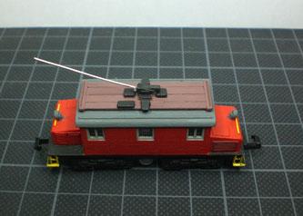 Steeple Cab
