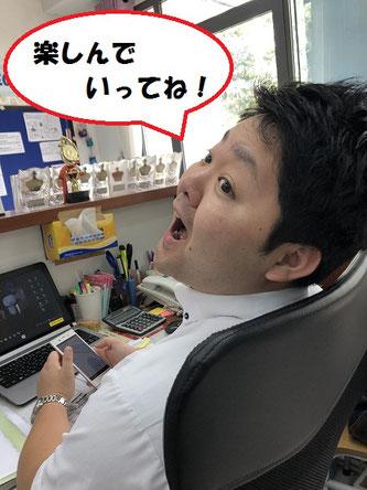ホーチミン 塾 講師 ねこ