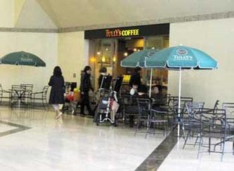 ランドマークタワーのタリーズコーヒー