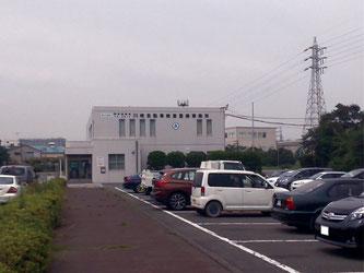 川崎自動車検査登録事務所