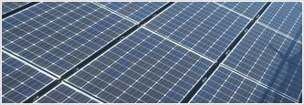 太陽光発電導入サービス