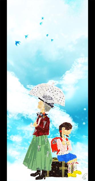 あの空は/マスキングテープ PhotoshopCS6 2013.6.10