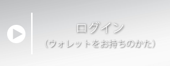 仮想通貨BaysiaCoinの口座へログイン