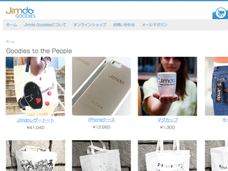jp-goodies.jimdo.comのサイト