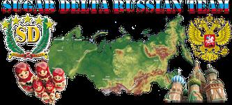 SD - RUSSIAN