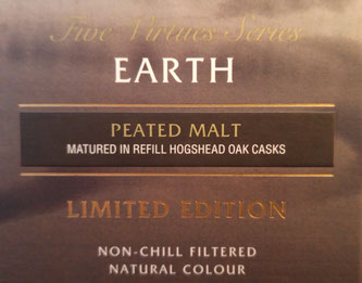Tomatin Earth Etikett