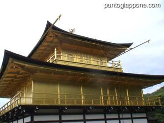 Kinkaku-ji 金閣寺 - Dettaglio Terzo Piano