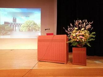 場所:目黒区民センター  イメージ:はなやか  用途:講演会 装花・活け込み