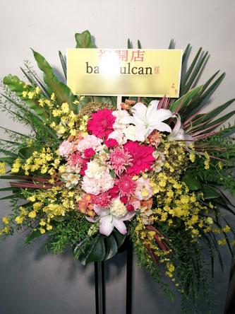 新宿3丁目にお届けした華やかな開店お祝いのスタンド花