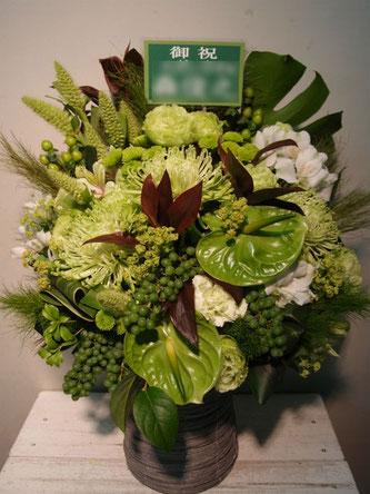 スガシカオ様宛楽屋花、NHKホールにお届け。