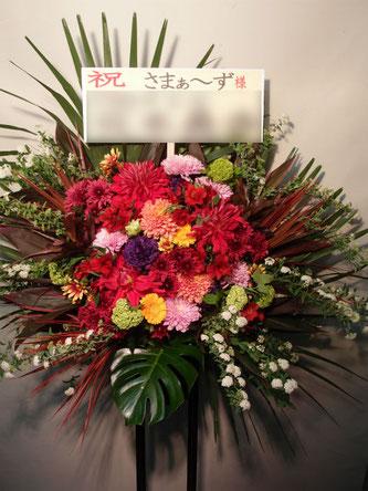 贈先:さまぁ~ず様宛  場所:東京芸術劇場プレイハウス  イメージ:おまかせ  用途:公演ロビー花  その他:「さまぁ~ずライブ12」