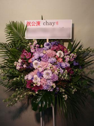 贈先:chay様宛  場所:EXシアター(港区六本木)  イメージ:ラベンダー色  用途:コンサート御祝  その他:カラースタンド札 おすすめのスタンド花です。