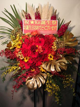 贈先:Kz様宛  場所:高田馬場CLUB PHASE(豊島区高田)  イメージ:赤・金(ゴールド)  用途:公演御祝  その他:送料無料地域となります。開店御祝のスタンド花可能です。