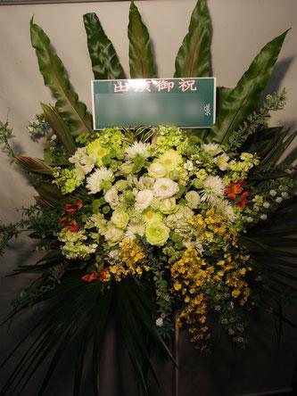 スタンド花   場所:SHIBUYA FUKURAS(渋谷フクラス)  イメージ:緑メイン  用途:ファン限定イベント