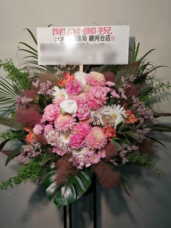 神田駿河台にお届けした開店御祝のスタンド花