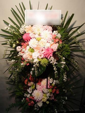 スタンド花(スタフラ)2段 日本武道館 可愛く 豪華