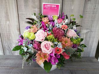 【場所】渋谷区代官山町  【イメージ】おまかせ  【用途】8周年御祝のアレンジメント