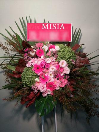 東京国際フォーラムにお届けしたスタンド花。お洒落なイメージで作成。