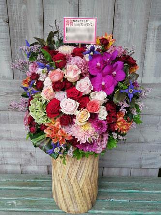 タイタン、太田光代様宛宛誕生日御祝いのアレンジメントフラワー