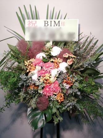 マイナビ赤坂BLITZでのオンラインライブにお届けしたスタンド花
