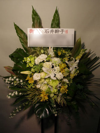 贈先:石井幹子様宛  場所:ニューオータニ パラッツォ  イメージ:おまかせ  用途:受賞御祝