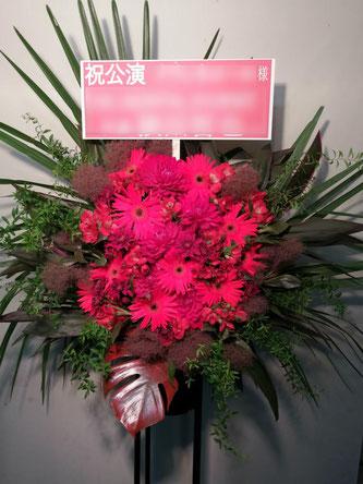 弊社から近所の千本桜ホールへのお届けしたスタンド花。フラスタです。