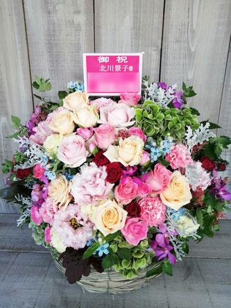 北川景子様宛のアレンジメントフラワー。出産のお祝いに。