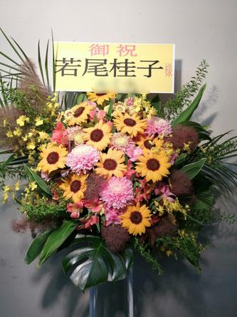 中目黒ウッディシアターにお届けしたスタンド花