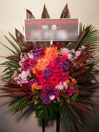 贈先:栄喜様宛  場所:SHIBUYA PLEASURE PLEASURE  イメージ:格好良く  用途:公演御祝  その他:チョコっと早いValentine's Day スタンド花 送料無料です