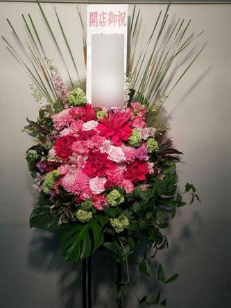 神宮前アムールエサンテ様宛のスタンド花。開店御祝い。