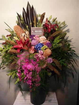 渋谷区神南の事務所に移転御祝。ドライ素材も使用し、豪華にスタイリッシュに。
