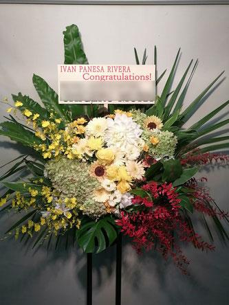 港区赤坂のスナックにお届けした開店祝いのスタンド花