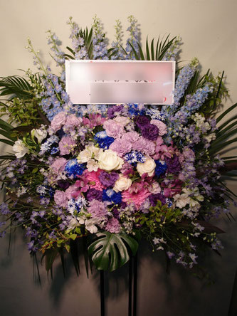 スタンド花 水色、紫 1段豪華
