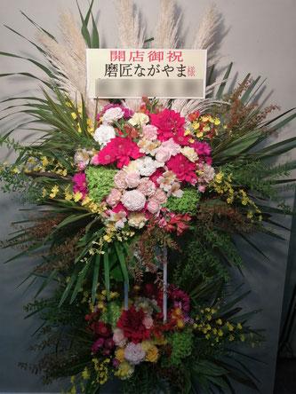 スタンド花2段を開店お祝いで港区赤坂にお届け