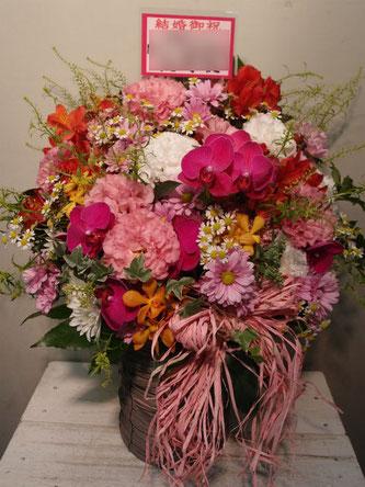 高橋みなみ様宛 結婚御祝 渋谷区神宮前 フラワーアレンジメント 送料無料