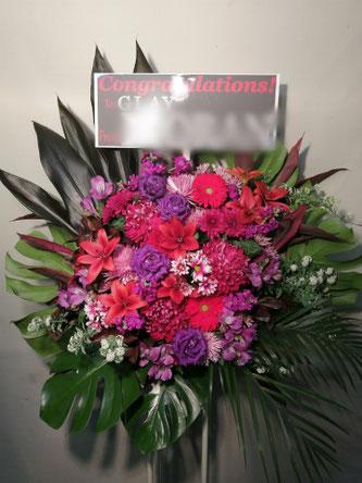 スタンド花 贈先:GLAY様宛  場所:横浜アリーナ  イメージ:おまかせ  用途:公演御祝