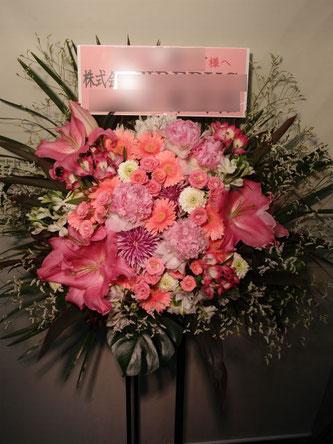 贈先:大原櫻子様宛  場所:東京国際フォーラム ホールA  イメージ:ピンク  用途:公演御祝  その他:スタンド花1段