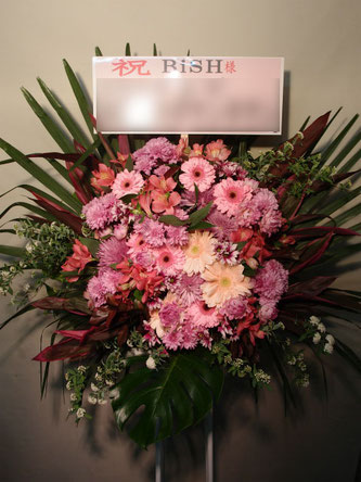 スタンド花 贈先:BiSH様宛  場所:NHKホール  イメージ:おまかせ  用途:公演御祝