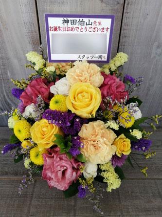 神田伯山様宛  場所:TV局用楽屋花  イメージ:番組ロゴイメージ  用途:誕生日お祝い