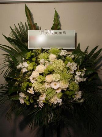 贈先:THE ROOM様宛  場所:渋谷区渋谷  イメージ:スタイリッシュ、白・緑  用途:周年御祝