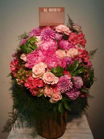 世田谷区世田谷に会社創立記念御祝のフラワーアレンジメント。花器はアイアンを使用。送料無料です。