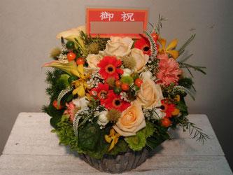 渋谷区恵比寿西のネイルサロンにお届けした開店御祝