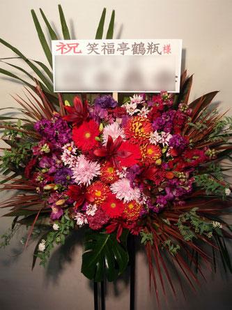 贈先:笑福亭鶴瓶様宛  場所:マイナビBLITZ赤坂(港区赤坂)  イメージ:おまかせ  用途:公演御祝  その他:送料無料地域となります。スタンド花、ロビー花。