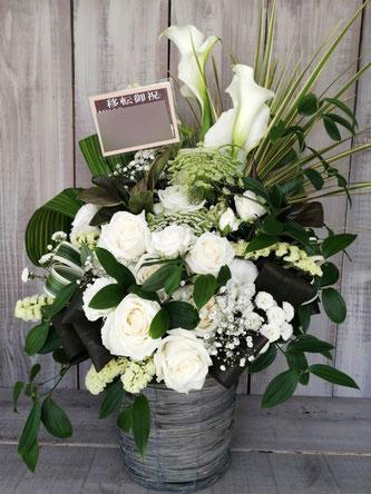贈先:株式会社 タンデム様宛  港区赤坂 にお届け。 イメージはスタイリッシュに。  用途はオフィス移転お祝い