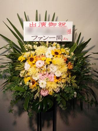 場所:千本桜ホール  イメージ:おまかせ  用途:公演ロビー花