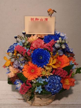 アレンジメント 鳥付き 目黒 千本桜ホール 楽屋花