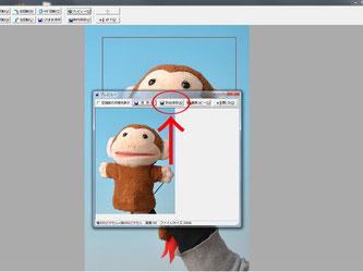 証明写真のトリミング方法の操作説明の写真7
