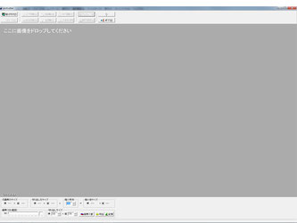 証明写真のトリミング方法の操作説明の写真2