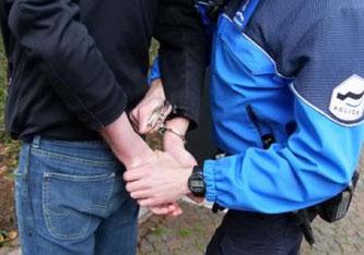 Police cantonale Fribourg © Alle Rechte vorbehalten
